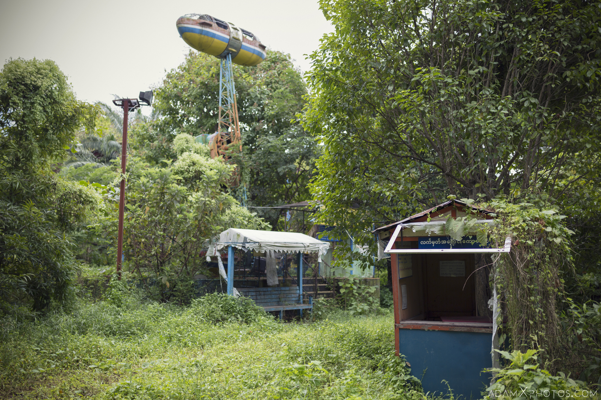 Rocket ride Happy World Theme Park Amusement Park Fairground Myanmar Burma Yangon Rangoon Urbex Adam X Urban Exploration Access 2016 Abandoned decay lost forgotten derelict location creepy haunting eerie